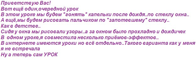 https://img-fotki.yandex.ru/get/3008/231007242.10/0_113900_dcf5172b_orig