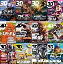 Журнал 3D World Magazine №1-12 2014