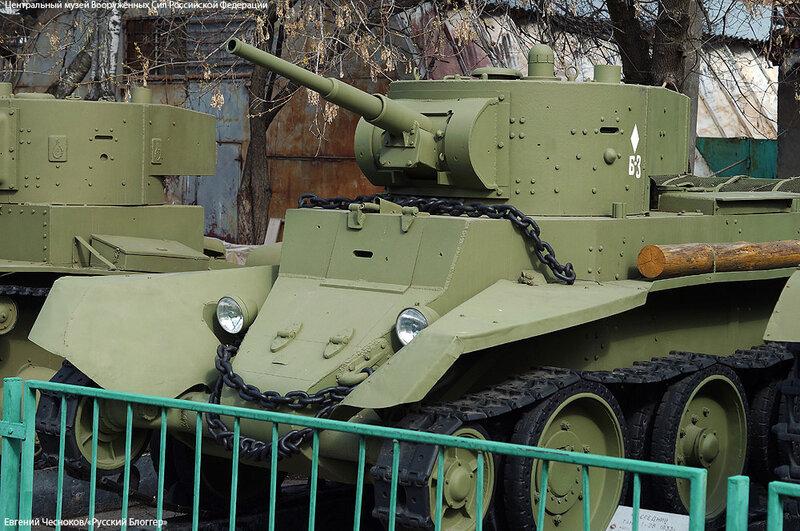 09. Музей ВС. 22.04.15.08. танк БТ-7. 1935..jpg