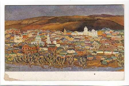"""Рисунок О. Матаушека """"Белгород на Украине"""", старинная открытка"""