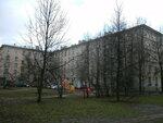 Колпино, Павловская ул. 15