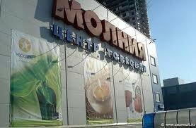 Молния гипермаркет Челябинск