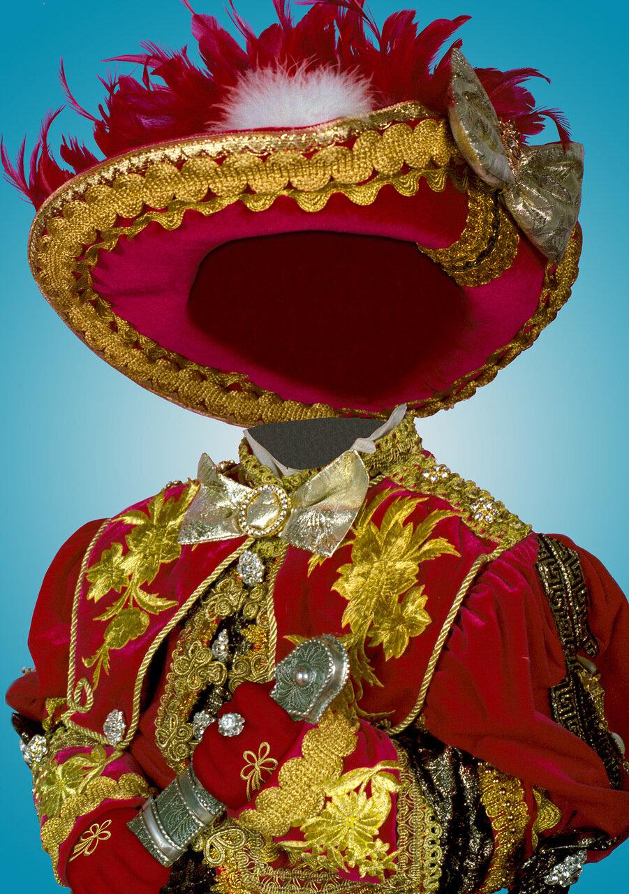 Карнавальные костюмы каменск-уральский
