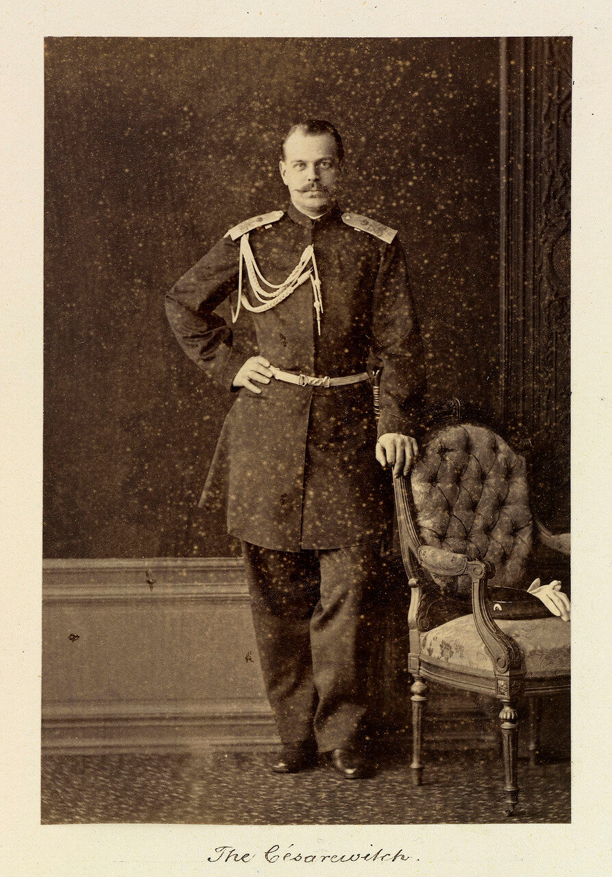 1872. Цесаревич Александр