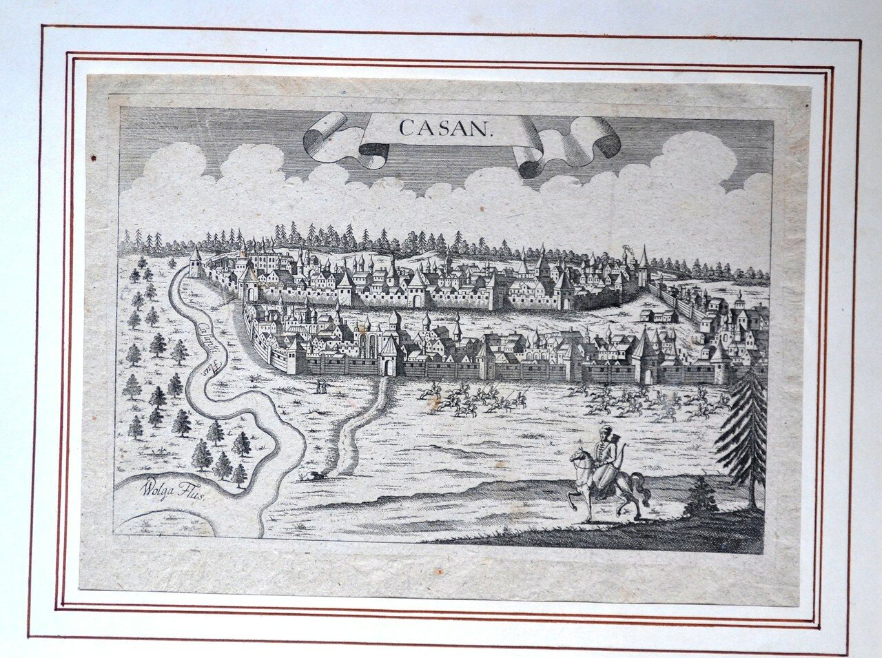 Казань. 1690-е