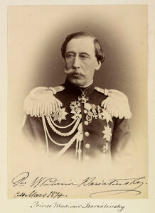 Князь Владимир Иванович Барятинский (1817 — 3 июля 1875) — русский генерал-лейтенант, генерал-адъютант, обер-шталмейстер, президент придворной конюшенной конторы. 14 марта 1874