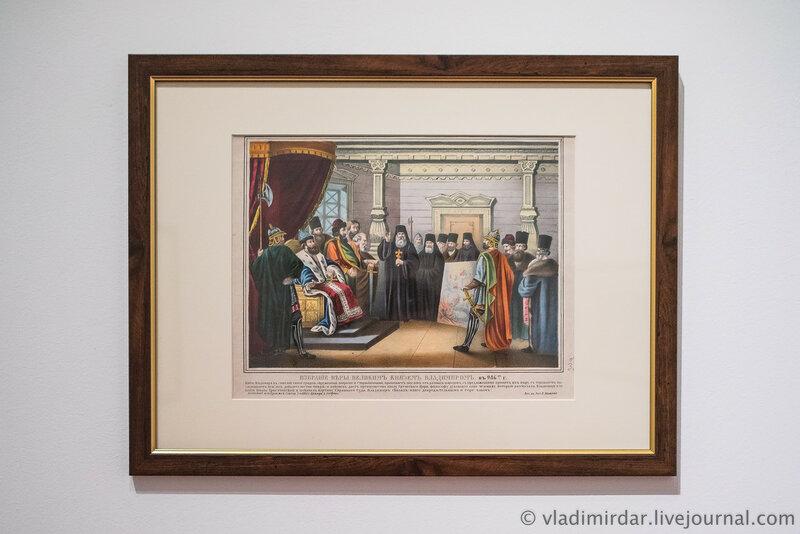 Избрание веры великим князем Владимиром в 986 г.
