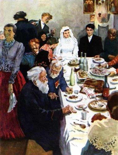 Свадьба Григория Мелехова и