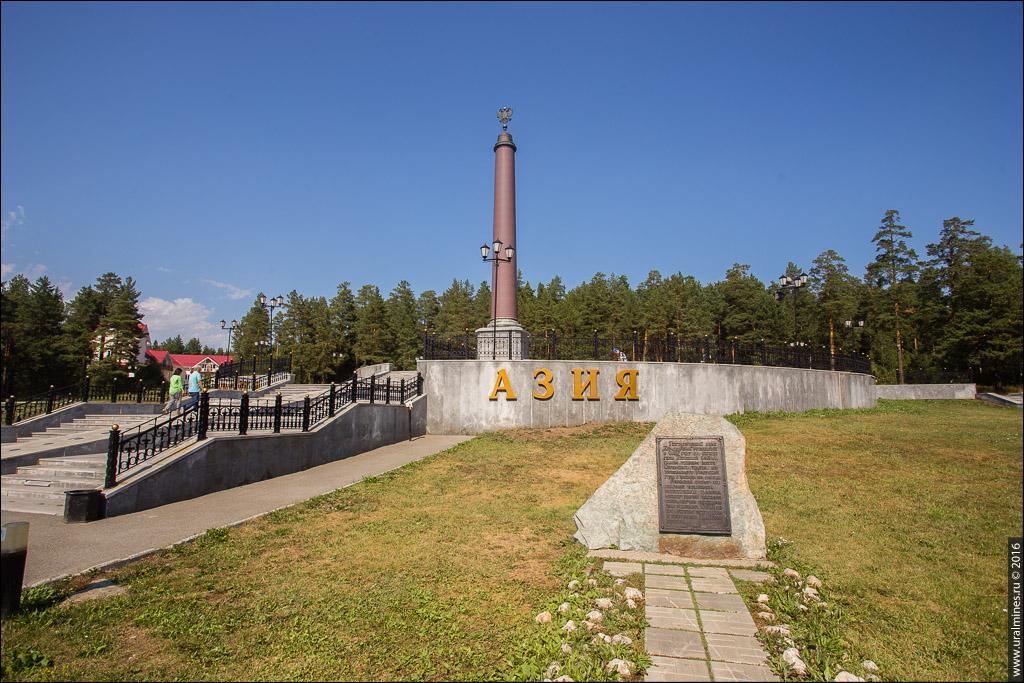 Азиатский железный рудник