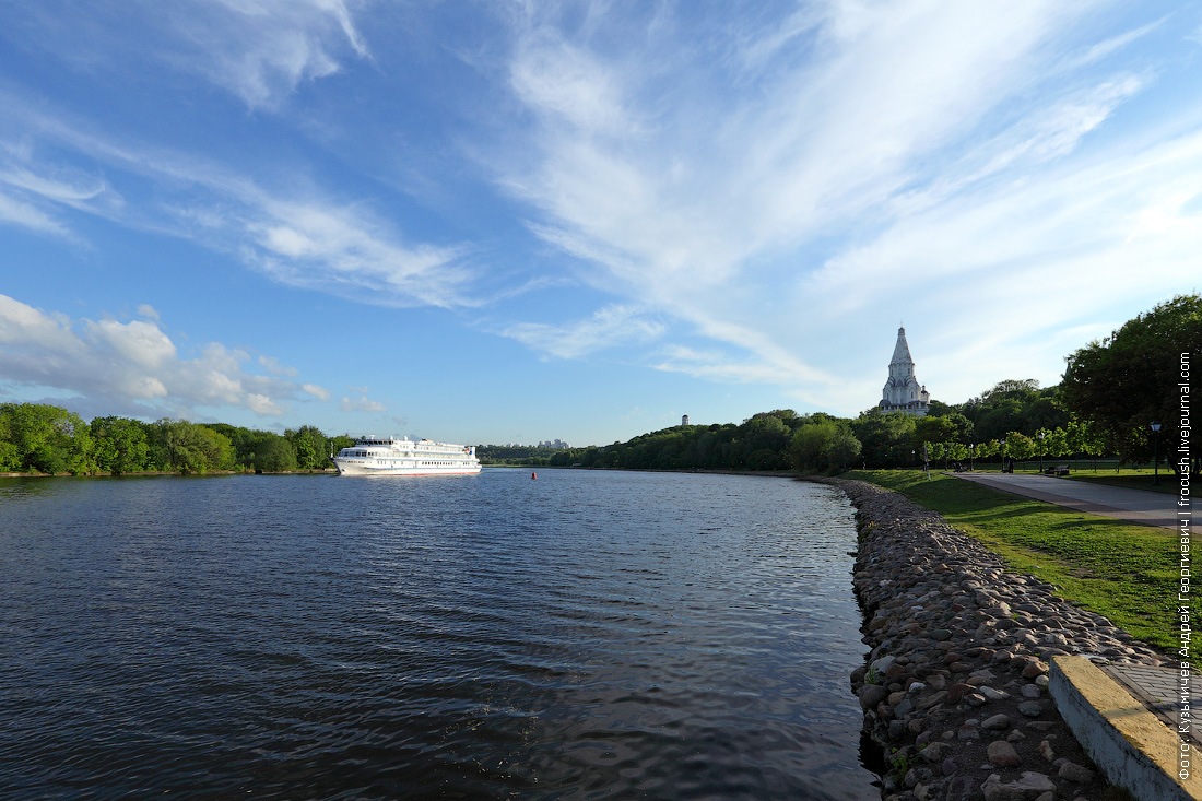 теплоход Александр Грин Москва-река Коломенское
