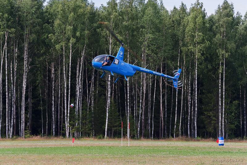 Robinson R44 (RA-06227) 0150_D702906