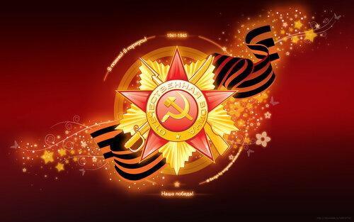 """Бельчане приглашаются на празднование """"Дня Победы"""""""
