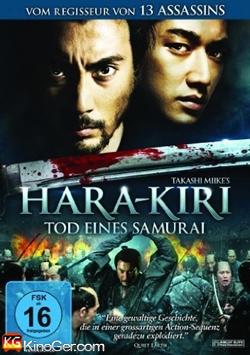 Hara-Kiri (2011)