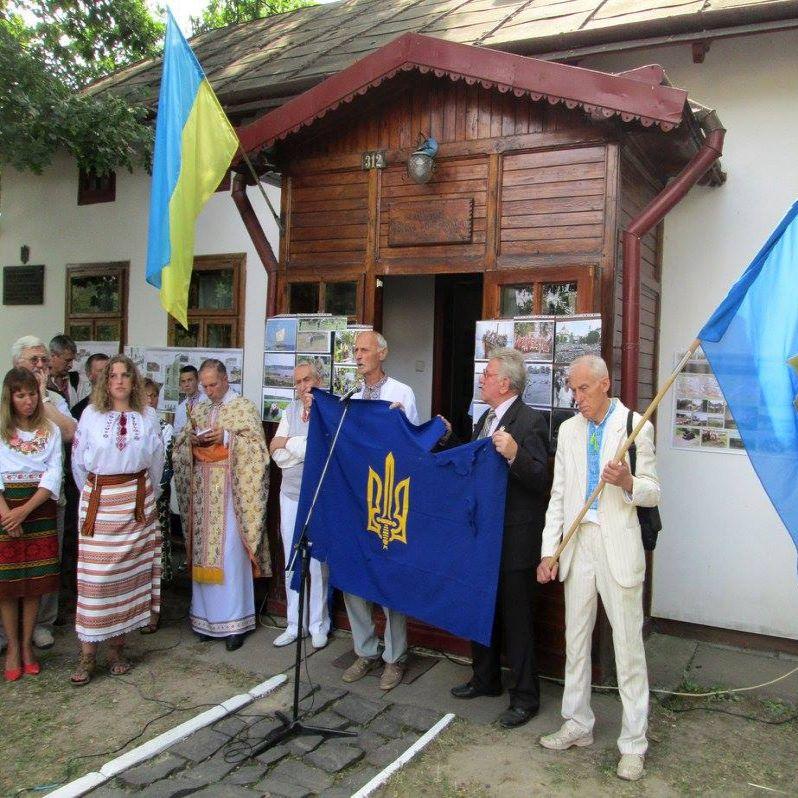 Флаг ОУН передано музея Евгения Коновальца