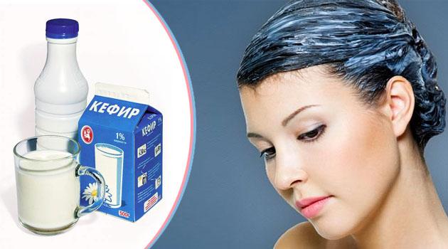 Маска для волос с кефиром в домашних условиях