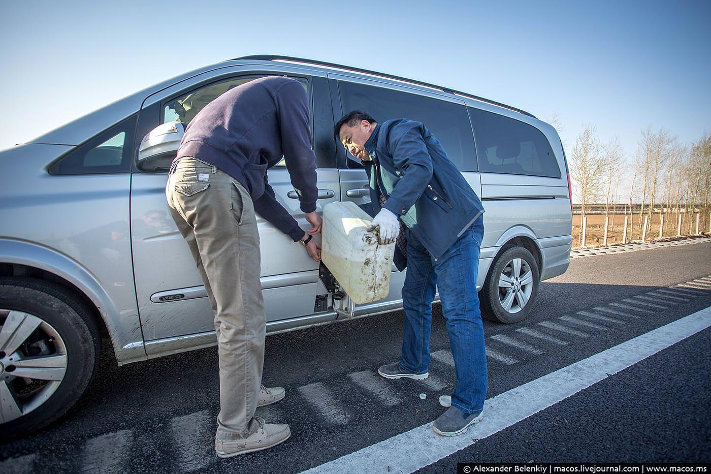 отлично картинки бензин на дороге поцелучик этой гифке