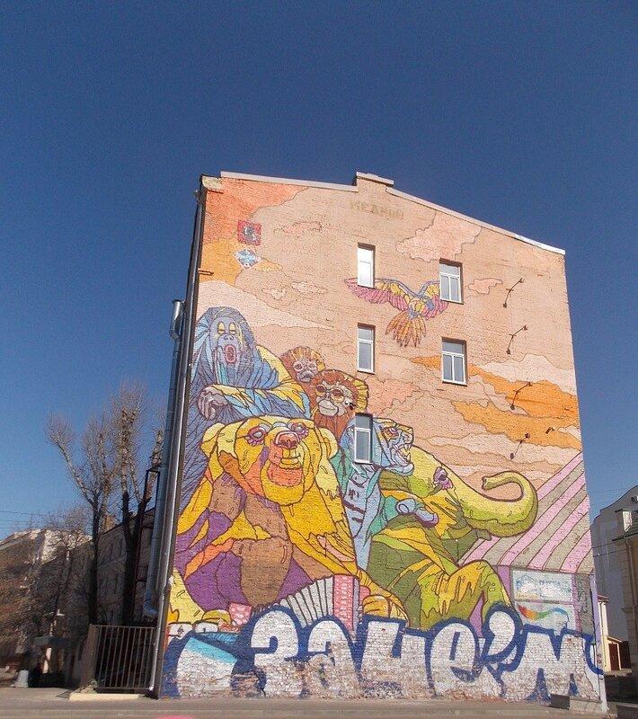 Стена-брандмауэр