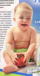 https://img-fotki.yandex.ru/get/30086/19411616.529/0_11b318_b3d7bbc0_M.jpg