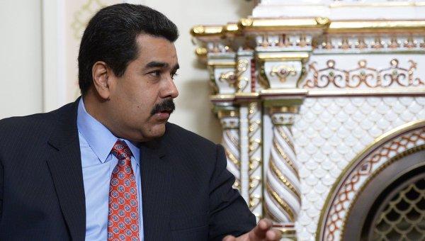 Президент Венесуэлы пригрозил оппозиционерам жёсткой расправой