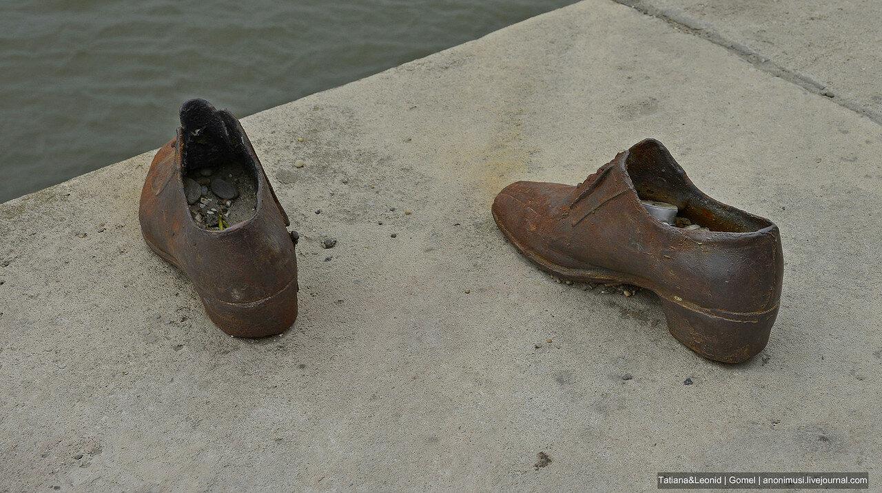 Мемориал - Туфли на набережной Дуная