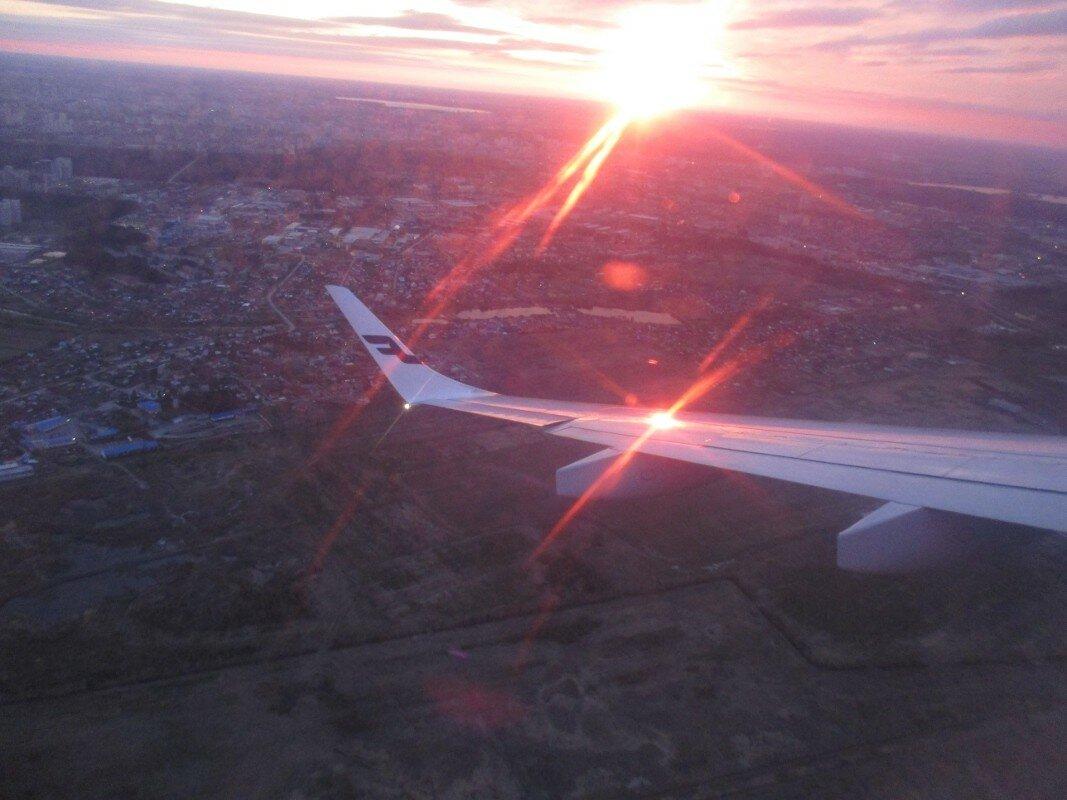 Посадка в аэропорту Кольцово. Восход солнца