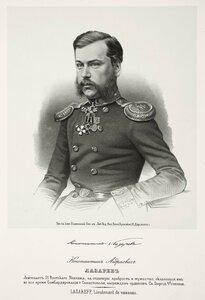Константин Андреевич Лазарев, лейтенант 31-го флотского экипажа