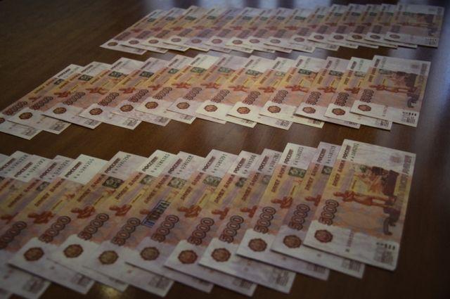 Недостаток бюджета РФ достиг 1,5 трлн руб.