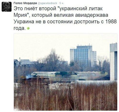 Савченко юридически более не является депутатом