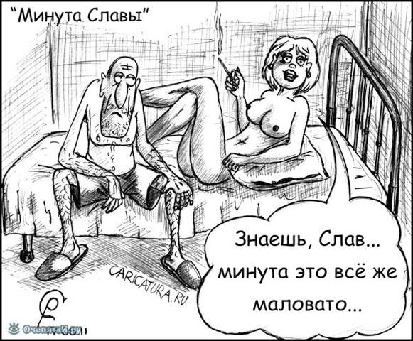 porno-film-vodoprovodchik