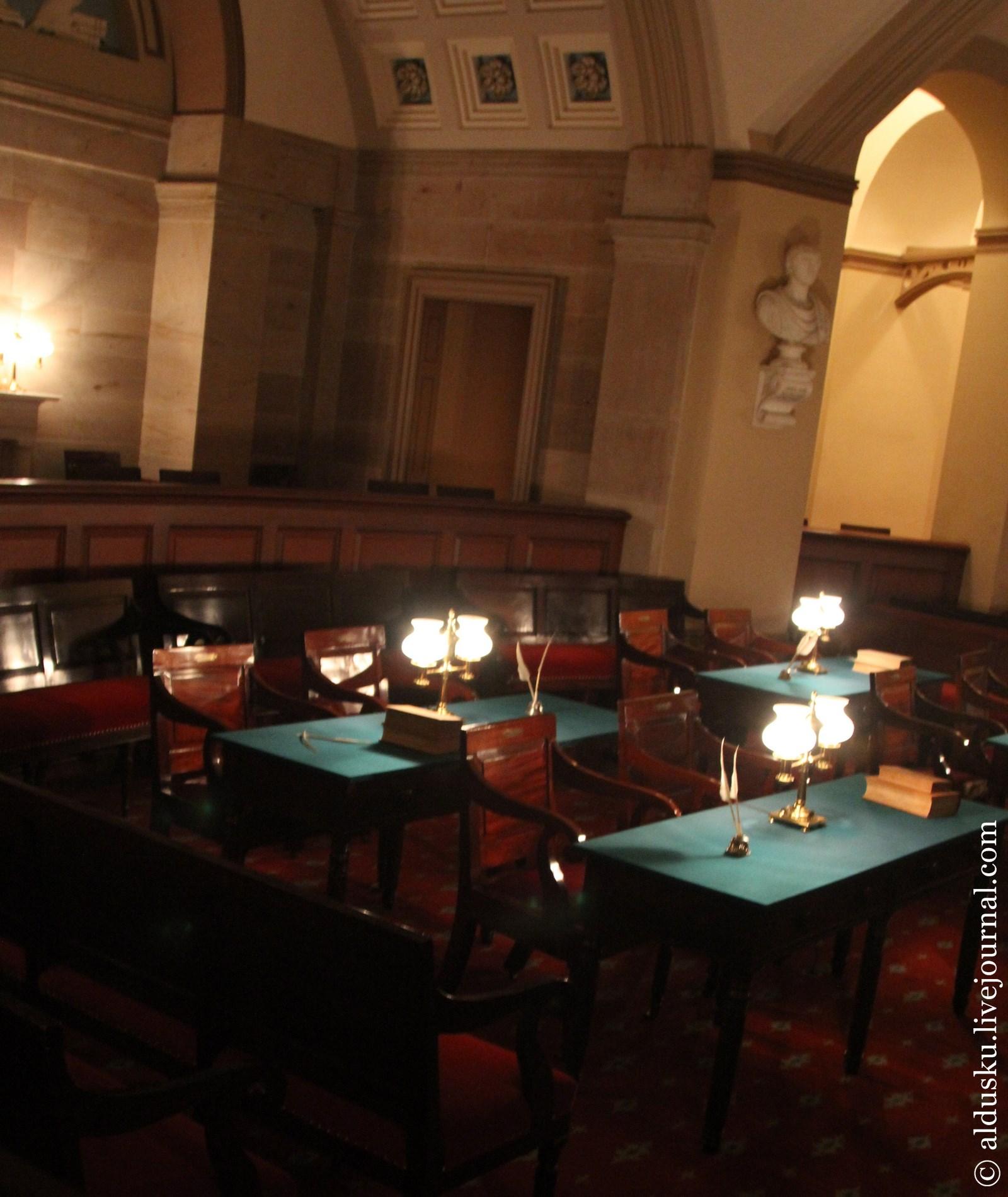 Старая Палата Верховного Суда