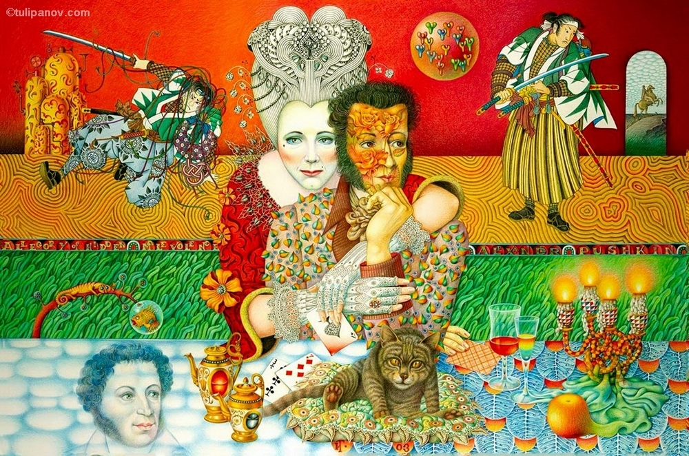 Pushkin and Queen of Spades.jpg