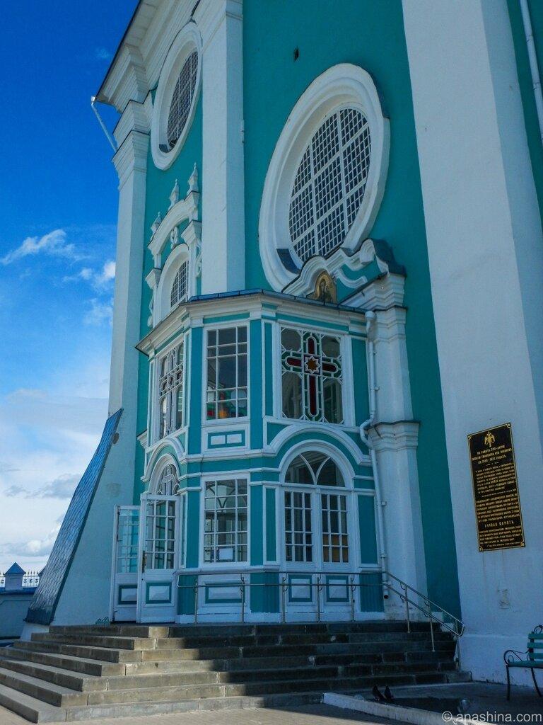Западный фасад Успенского собора, Смоленск
