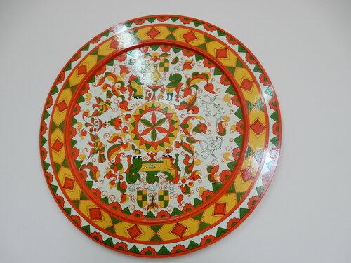 Белозерск
