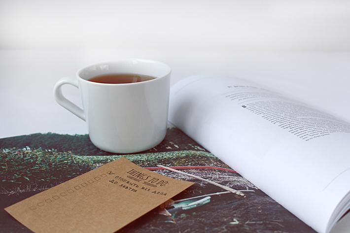Чай | Slow Life Blog