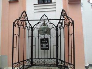 Храм святителя Иоанна Златоуста в Ялте