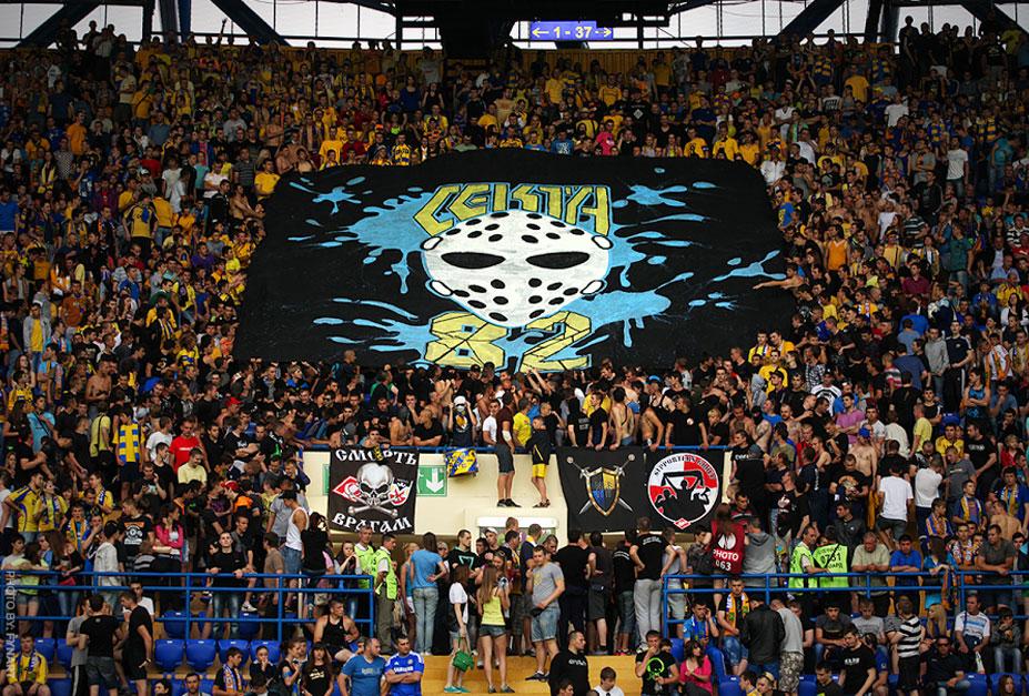 Soccer tifos / Гигантские баннеры футбольных болельщиков со со стадионов по всему миру - Металлист Харьков