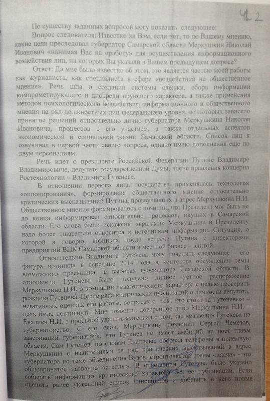 4 (35) Путин 1.jpg