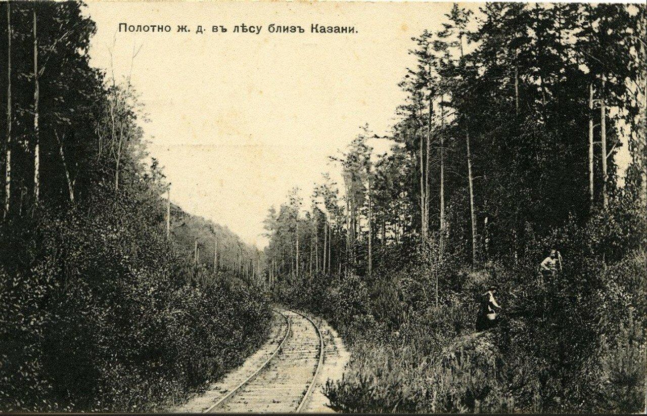Полотно железной дороги близ Казани