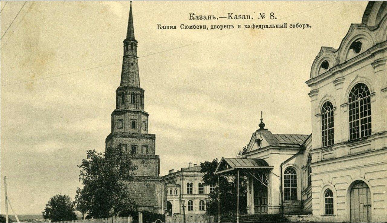 Башня Сюмбеки, дворец и кафедральный собор