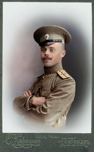 Unknown russian sub-lieutenant, artilleryman