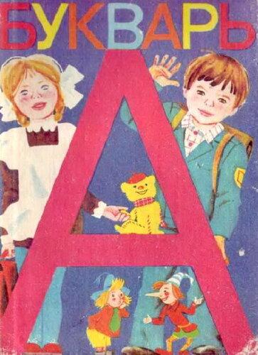 Советские фильмы о школе.jpg