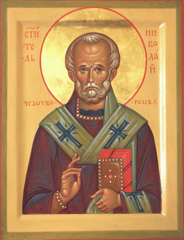 Святитель Николай, Архиепископ Мир Ликийских, Чудотворец. Иконописец Наталия Пискунова.