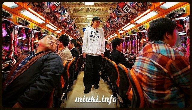 Посещение игровых залов Японии. Выгода или расточительность?