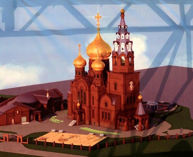 Закладка Храма в Юге 010.JPG