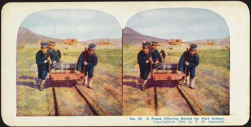 Цветные фотографии русско японской войны 0 14658c c6ee7a91 XL