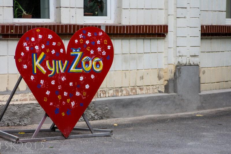 kyiv_zoo-38.jpg