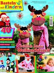 Журнал Crafts with children N40