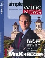 Simple Wine News №1 2008