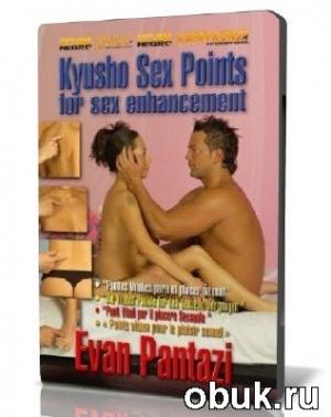 книги для улучшения секса