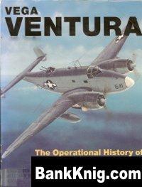 Книга Vega Ventura - The Operational Story of Lockheed's Lucky Star pdf